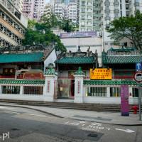 Hong_Kong, DSC_5390