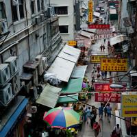 Hong_Kong, DSC_5424