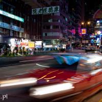 Hong_Kong, DSC_5709
