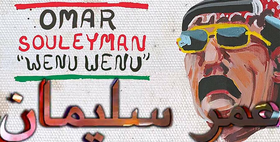wAzji poleca: Omar Souleyman – Wenu Wenu