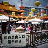 Hong_Kong_Wong_Tai_Sin_Temple, DSC_4756
