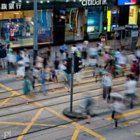 Hong_Kong, DSC_5525