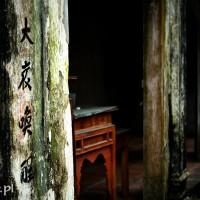 Wietnam_Ninh_Binh, DSC_4318