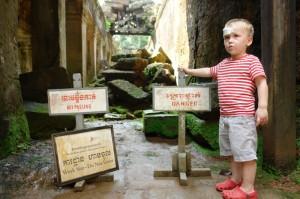 2012.10. Angkor i Leon3