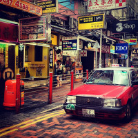 Hong_Kong, IMG_0966_HKG